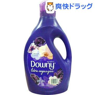 メキシコダウニー ロマンス(パープル)(3L)【ダウニー(Downy)】