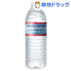 クリスタルガイザー / クリスタルガイザー(Crystal Geyser) / ミネラルウォーター 500ml 48本 ...