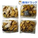 豆乳おからクッキー トリプルゼロ(1kg)【豆乳おからクッキー】