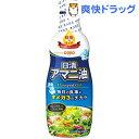 日清オイリオ アマニ油(320g)【日清オイリオ】...