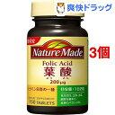 ネイチャーメイド 葉酸(150粒入*3コセット)【ネイチャーメイド(N...