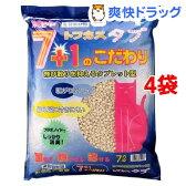 猫砂 おから クリーンビート トフカスタブ(7L*4コセット)【トフカスサンド】【送料無料】