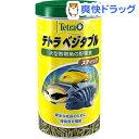 テトラ ベジタブル スティック(240g)【Tetra(テトラ)】