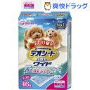 デオシート 小型犬用 ふんわり香る消臭デザインシート マリンブルーの香り ワイド / デオシート...