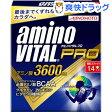 アミノバイタル プロ(14本入)【アミノバイタル(AMINO VITAL)】[アミノ酸]