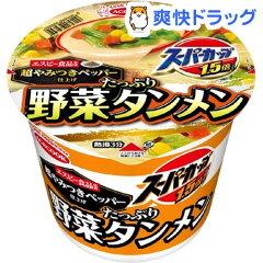 爽快ドラッグ カップ麺・どんぶりタイプ・3 税抜 ¥2,500円以上で送料無料