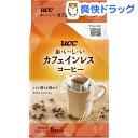 UCC おいしいカフェインレスコーヒー ドリップコーヒー(8...