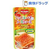 デルモンテ アップルパイ風トーストソース(155g)