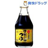 マルテン 天ぷらつゆ 4倍(200mL)[調味料 つゆ スープ]