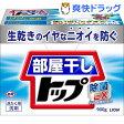 部屋干しトップ 除菌EX(900g)【部屋干しトップ】