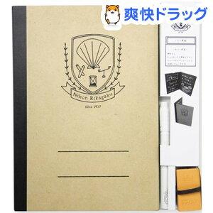 ノート黒板 ホルダー白 SNB-1(1セット)【送料無料】