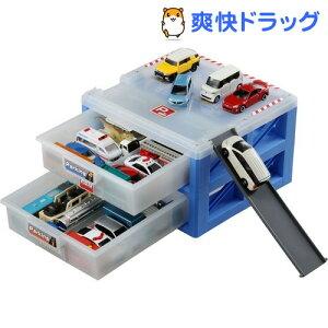 トミカワールド パーキング ミニカー おもちゃ タカラトミー