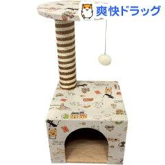 【訳あり】PuChiko キャットタワー キャット&キャット アイボリー(1コ入)【PuChiko】【送料無料】