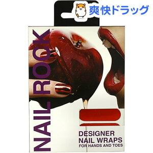 ネイルロック デザイナーネイルラップ メタリック レッド / ネイルロック★税込1980円以上で送...