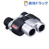 ビクセン 双眼鏡 コールマン シルバー M8-24*25(1台)
