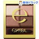 エクセル スキニーリッチシャドウ SR06 センシュアルブラウン(1コ入)【エクセル(excel)】