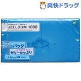 ジェルドーム1000(コンドーム)(12コ入*2箱)