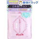 菊正宗 日本酒のフェイスマスク 高保湿 7枚入+1枚増量セット(1セット)