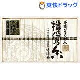 手延素麺 揖保乃糸 特級品ギフト(950g)
