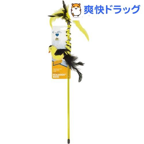 プレインスクイーク ワンズイエローバード(1コ入)【スーパーキャット】