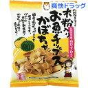 【訳あり】別所蒲鉾 米粉入りお魚チップスかぼちゃ 33664(40g)