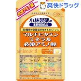 小林製薬の栄養補助食品 マルチビタミン ミネラル 必須アミノ酸(120粒)【小林製薬の栄養補助食品】