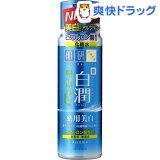 肌研(ハダラボ) 白潤 薬用美白化粧水(170mL)