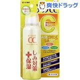 メラノCC 薬用しみ対策 美白ミスト化粧水(100g)