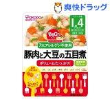 和光堂 ビッグサイズのグーグーキッチン 豚肉と大豆の五目煮[1歳4ヶ月頃〜](100g)