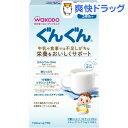爽快ドラッグで買える「フォローアップ ミルク ぐんぐん スティックパック(14g*10本入【ぐんぐん】」の画像です。価格は408円になります。