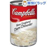 キャンベル ニューイングランドクラムチャウダー(298g)