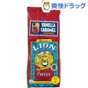 ライオン コーヒー キャラメル ドリップ