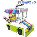 沖縄 アイスクリーム