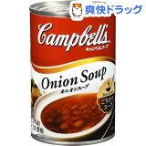 キャンベル オニオンスープ(305g)