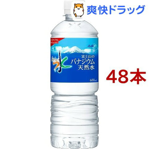 おいしい水 富士山のバナジウム天然水(600ml*48本入)
