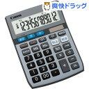 キヤノン 電卓 LS-122TUG(1台)
