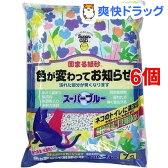 猫砂 紙 スーパーブルー(7L*6コセット)[猫砂 ねこ砂 ネコ砂 紙 ペット用品]【送料無料】