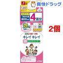 キレイキレイ 薬用泡ハンドソープ 詰替用(800mL*2コセット)【キ...