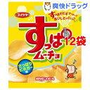 湖池屋 すっぱムーチョチップス さっぱりビネガー味(55g*12コ)【湖池屋(コイケヤ)】