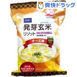 DHC 発芽玄米リゾット チーズ味(1食入)