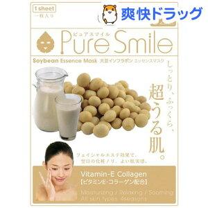 ピュアスマイル エッセンスマスク 022 イソフラボン / ピュアスマイル(Pure Smile) / パック・...