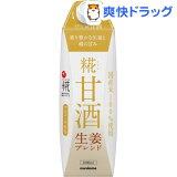 プラス糀 米糀からつくった糀甘酒LL 生姜(1000mL*6本)