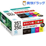 エコリカ キヤノン BCI-351+350/5MP 4色パック+350PGBK(1セット)