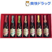 姫梅酒7フレーバーセット(1セット)[梅酒]【送料無料】