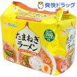 イトメン たまねぎラーメン しょうゆ味(5食入)