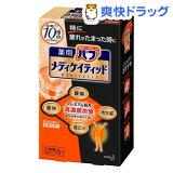 薬用バブ メディケイティッド 柑橘の香り(70g*6錠)