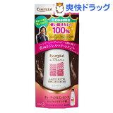 エッセンシャル ふんわりうるツヤ髪 キューティクルエッセンス(60mL)