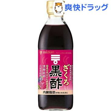 ミツカン ざくろ黒酢(500mL)