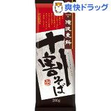 滝沢更科 十割そば(200g)