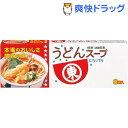 ヒガシマル醤油 うどんスープ(8袋入)[調味料 つゆ スープ]